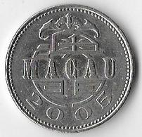 Macau 2005 1 Pataca (1) [C602/2D] - Macao