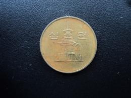 CORÉE DU SUD : 10 WON  1993   KM 33.1    TTB - Korea, South