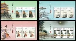 Special S/s Of 2018 Ancient Chinese Poetry Stamps -Tang Tower River Snow Fishing Bean Moon Fan Costume - Languages