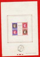 Bloc PEXIP PARIS 1937 Avec Une Oblitération Exposition Philatélique Internationale PARIS 21/06/1937 - Blocs & Feuillets