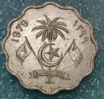 Maldives 10 Laari, 1399 (1979) -0577 - Malediven