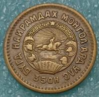 Mongolia 2 Möngö, 35 (1945) - Mongolia