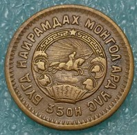 Mongolia 2 Möngö, 35 (1945) -3952 - Mongolie