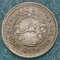 Mongolia 15 Möngö, 35 (1945) - Mongolia