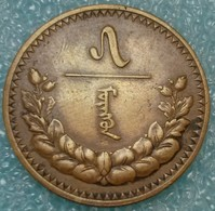 Mongolia 5 Möngö, 27 (1937) - Mongolie