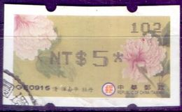 Used Taiwan 2011, ATM Frama Stamp-Ancient Chinese Painting- Peony Flower- NT$5 Black Imprint 1V. - 1945-... Republik China