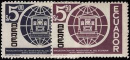 Ecuador 1971 Quito Postal Museum Unmounted Mint. - Ecuador