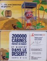 F1261 TÉLÉCARTE 120 U DANS Le DESERT 2003/03 PUCE OB2 - France