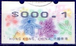 Used Hong Kong , ATM Frama Stamp - Chinese New Year 1V - Oblitérés