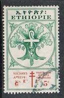 ETHIOPIE N°302 - Ethiopie