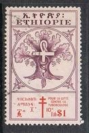 ETHIOPIE N°307 - Ethiopie