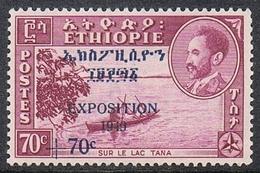 ETHIOPIE N°277 N* - Ethiopie