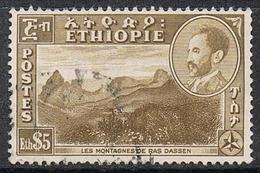 ETHIOPIE N°268 - Ethiopie