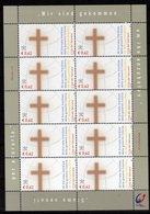 Vaticano 2005 Giornata Mondiale Gioventù A Colonia Sheet MNH Joint Issue With Deutschland - Emissioni Congiunte