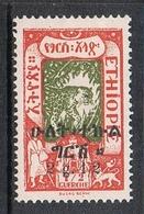ETHIOPIE N°135 N* - Ethiopie