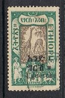 ETHIOPIE N°133 - Ethiopie