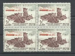 BEGICA   YVERT  1030  (BLOQUE DE 4 SELLOS)  (*)   (SIN GOMA) - Unused Stamps