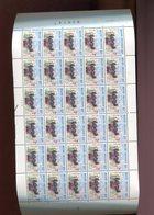 Belgie 1982 2068 Cardinal Cardijn Full Sheet MNH Plaatnummer 2 - Feuilles Complètes