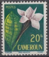 N° 307 - X X - ( C 797 ) - Unused Stamps