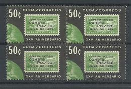 CUBA   YVERT  763  (BLOQUE DE 4 SELLOS)   MNH  ** - Cuba