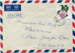 CHINE LETTRE PAR AVION AFFRANCHIE AVEC LE N°1566  52c. PECHE CELESTE IVRE DEPART ? 1965 8 13 POUR LA SUISSE - 1949 - ... People's Republic