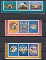 2333  WALT DISNEY - GUYANA ( Superstars Of Sport / Mickey And The Marine/ Mickey In The Outdoors / Rock & Ice  . - Disney