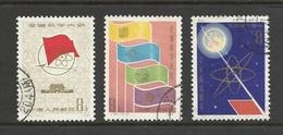 Chine China Cina 1978 Yv. 2132/2134 ° Conference Scientifique Nationale Ref J25 - 1949 - ... République Populaire