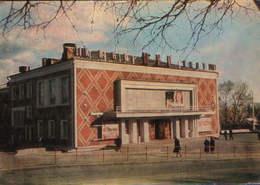 "Russia - Postcard Unused 1968  - Zagorsk - Wide Screen Cinema "" Mir "" - Russia"