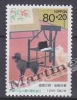 Japan - Japon 1995 Yvert 2174, Philatelic Week - MNH - 1989-... Emperador Akihito (Era Heisei)