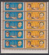 G80. MNH Ajman Famous People Royalties, Royals Buildings - Familles Royales