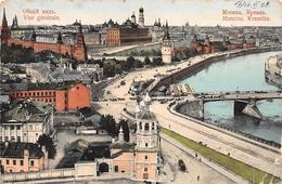 ¤¤   -  RUSSIE   -  MOSCOU   -   Vue Générale  -  Le Kremlin  -  ¤¤ - Russia