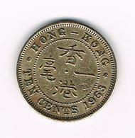 &   HONG KONG  10  CENTS 1963 - Hong Kong