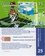 TARJETA TELEFONICA DE KAZAJSTAN (519) - Kazakhstan