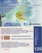 TARJETA TELEFONICA DE KAZAJSTAN (534) - Kazakhstan