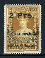 1927. CORONACION. - 1889-1931 Reino: Alfonso XIII