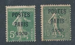 CD-109 : FRANCE: Lot Avec Préo N°24/25 - Préoblitérés