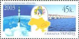 Uk Ukraine 2003 Mi. Nr. 569  Ukraine Oblast Dnjepropetrowsk - Ucrania