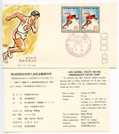 Japan 1973 Scott 1150 FDC 28th National Athletic Meet, Chiba Prefecture - FDC