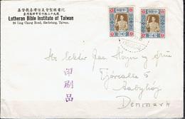 TAIWAN  # LETTER FROM 1955 - Taiwán (Formosa)