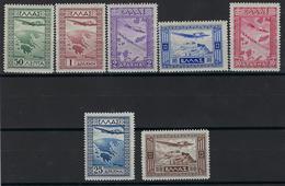 Grèce, Poste Aérienne, N° 15 à 21 * - Airmail