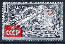 SOVIET UNION 1961 Communist Party Day Overprint  MNH / **.  Michel 2541 - 1923-1991 USSR