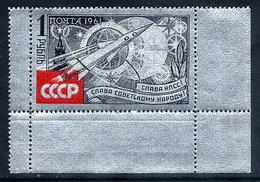SOVIET UNION 1961 Communist Party Day  MNH / **.  Michel 2540 - Unused Stamps
