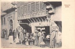 ¤¤   -  EGYPTE   -  LE CAIRE   -  Epicerie Arabe   -  Petit Métier   -  ¤¤ - Cairo