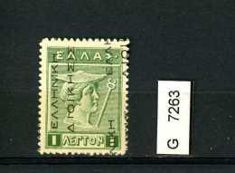 Griechenland, X, Türkei Besetzte Gebiete, 18 I Mit Doppelaufdruck - Smyrna & Asie Mineur
