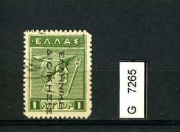 Griechenland, X, 5 Lose U.a. Türkei Besetzte Gebiete, 3 II - Smyrma & Kleinasien