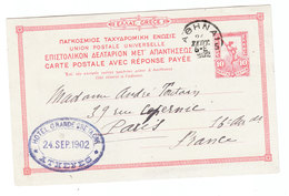 Greece HOTEL GRANDE BRETAGNE STAMPED POSTCARD 1902 - Postal Stationery