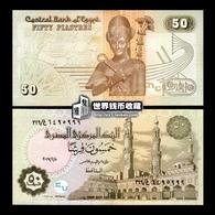 EGYPT UNC BANKNOTE 50P - Egitto