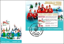 Belarus 2018 FDC Medalists Of The XII Winter Paralympic Games In Pyeongchang - Juegos Olímpicos