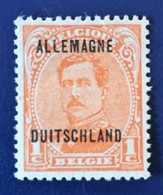 ALLEMAGNE GERMANY ALEMANIA DEUTSCHES Reich, BRIEFPOST / ZONE FRANCAISE, COLLECTION (LOT 4) - French Zone