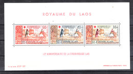 Laos   -   1967. Pro Croce Rossa: Agricoltura. Red Cross: Agriculture. MNH - Croce Rossa